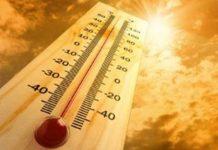 درجات الحرارة المرتقبة