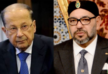 الملك-محمد-السادس-ببرقية-تعزية-الى-رئيس-الجمهورية-اللبنانية