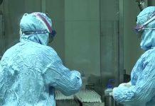 """118 إصابة بفيروس """"كوفيد 19"""" في صفوف ممرضي وتقنيي الصحة"""